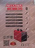 Полуавтомат Плазма MIG/MMA-340, фото 9