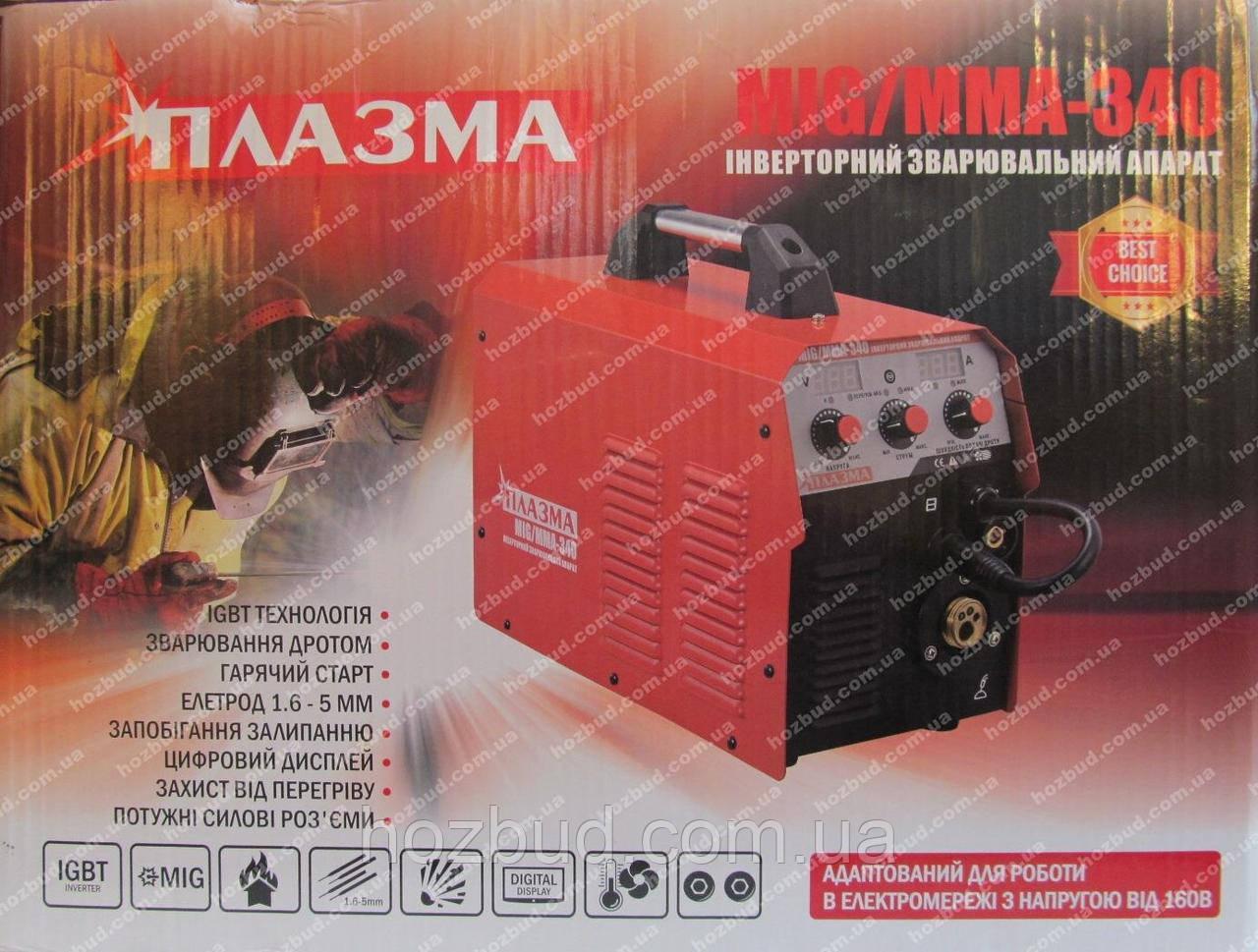 Напівавтомат Плазма MIG/MMA-340
