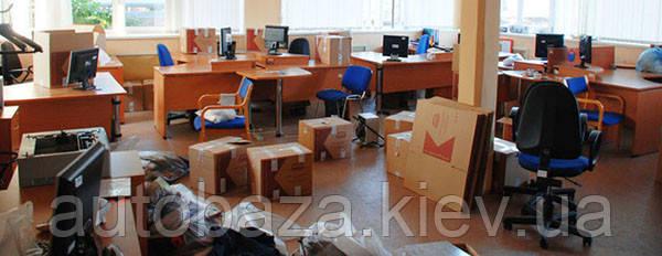 Офисные переезды