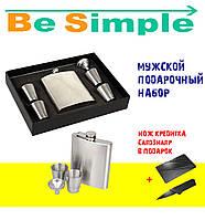 Мужской Подарочный Набор Фляги с Рюмками № TZ1
