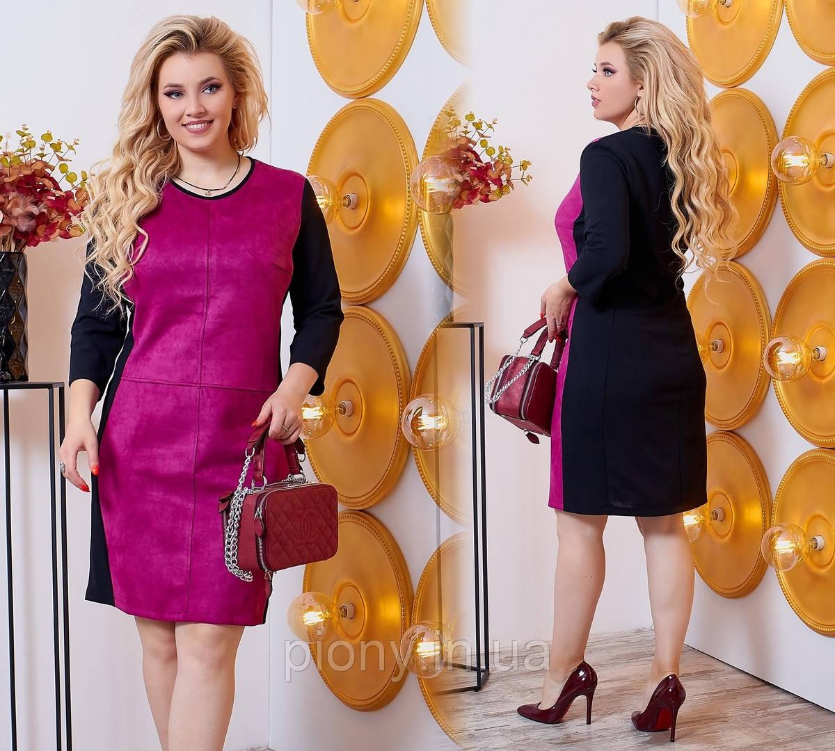Женское Стильное Платье БАТАЛ