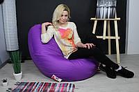 Кресло мешок Овал Оксфорд Стронг 90*130 см., разные цвета