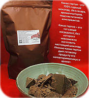 Тертое какао натуральное (монолит), Ghana Premium (Африка, Ghana) вес:500грамм.
