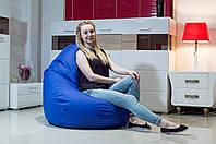 Кресло мешок Овал Оксфорд Стронг 100*140 см., разные цвета