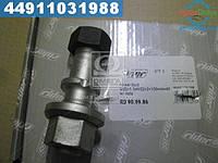 ⭐⭐⭐⭐⭐ Шпилька М22x1,5xМ22x2x100x46x49 колеса в сб. с гайками (RIDER)  RD 90.99.86
