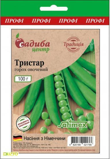 Семена гороха овощного Тристар, Satimex, Германия  100 г