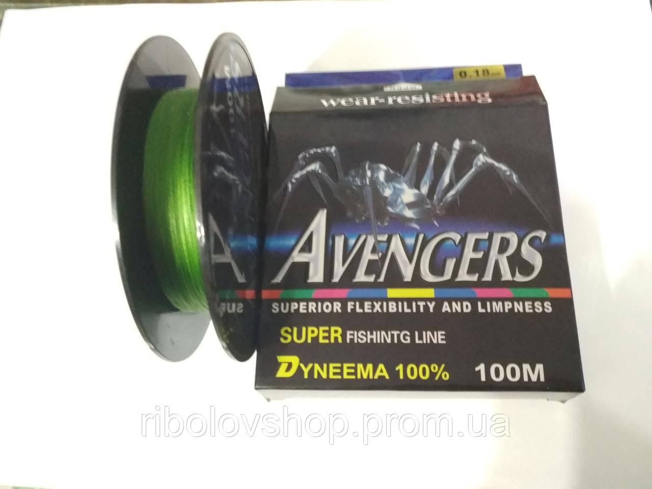 Avengers 100m