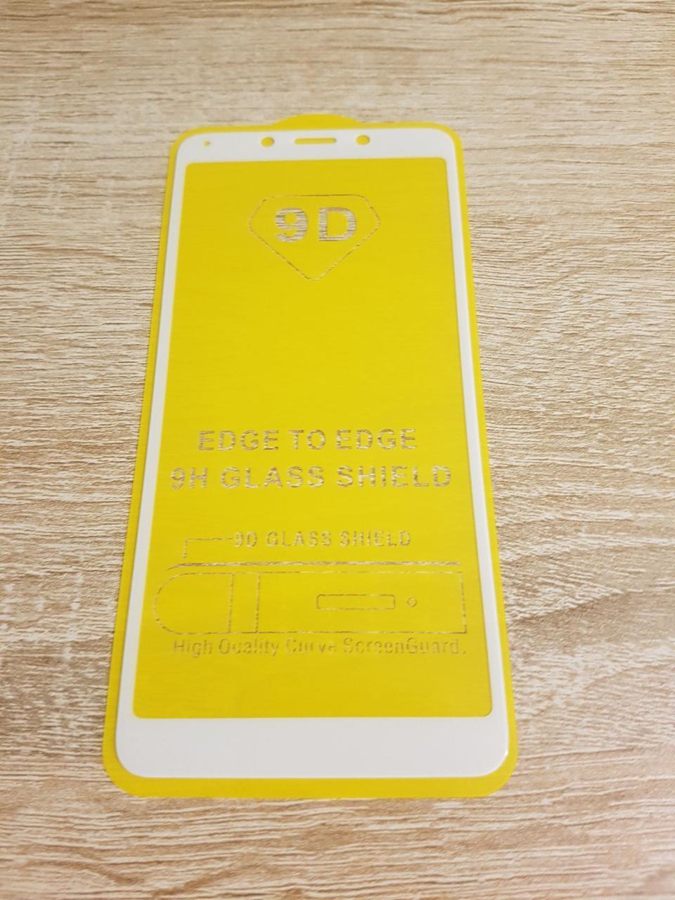Защитное стекло Xiaomi Redmi 6 6A белое клей по всей поверхности