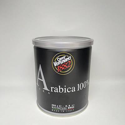 Caffe Vergnano 1882 Arabica Moka - Кофе молотый