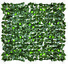 """Декоративное зеленое покрытие Engard """"Молодая листва"""", 150х300 см (GC-03-150)"""