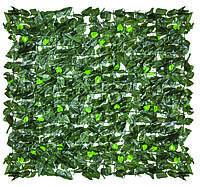 """Рулонное зеленое покрытие """"Молодые листья"""" (GC-03-150), 150*300 см"""