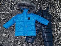 Костюм зимний куртка и полукомбинезон и шапка в комплекте 4 года 104 см., фото 1