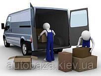 Переезды разного рода,выгрузки-погрузки,услуги грузчиков,разнорабочих,подсобников
