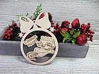 Деревянный Новогодние декор шар с бантом и крысой с сыром внутри. (10 на 7 см) опт 8 грн