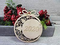 Новогодние шары - 2020 ажурные (9 на 11 см) опт 10 грн.