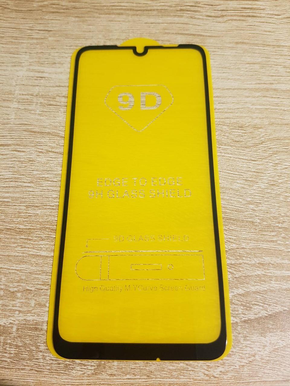 Защитное стекло Xiaomi  Redmi Note 7 черное клей по всей поверхности