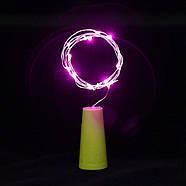 Светодиодная Гирлянда - Пробка на батарейках, 2м, 20 светодиодов: синий, розовый, разноцветный RGB, фото 4