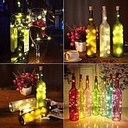 Светодиодная Гирлянда - Пробка на батарейках, 2м, 20 светодиодов: синий, розовый, разноцветный RGB, фото 8