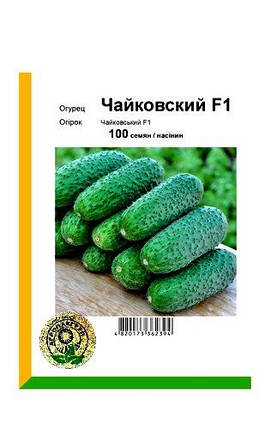 Семена Огурец Чайковский F1 100 сем Rijk Zwaan 2222, фото 2