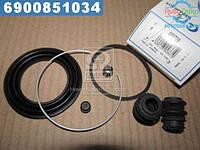 ⭐⭐⭐⭐⭐ Ремкомплект, тормозной суппорт D4640 (производство  ERT)  400729