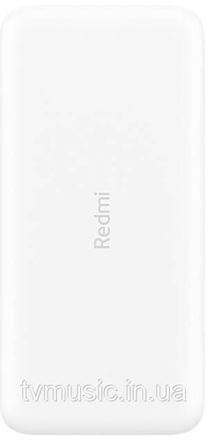 Повербанк Xiaomi Redmi 20000 mAh White