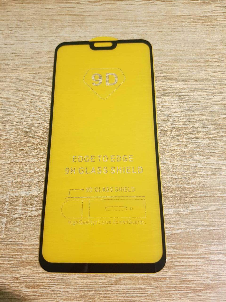 Защитное стекло Huawei Y9 2019 клей по всей поверхности