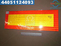 ⭐⭐⭐⭐⭐ Табличка (наклейка) длинномерный груз светоотражающая 200Х560 мм (TEMPEST)  TP 87.56.97