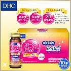 DHC Beauty 12000 EX 12000 мг Преміальний питний колаген, 10 шт по 50 мл, фото 2