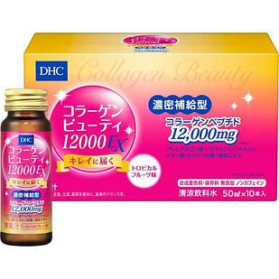 DHC Beauty 12000 EX 12000 мг Преміальний питний колаген, 10 шт по 50 мл