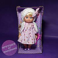 Кукла Yale Bella, с аксессуарами подарок для девочки