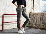 Демисезонные женские джинсы Pepperts 170, фото 3