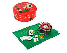 Настольная игра Покер THS-154 ( фишки с номиналом)