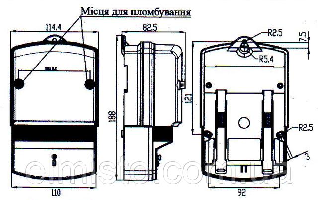 Габаритные и установочные размеры однофазного счетчика NIK 2102-02.M2