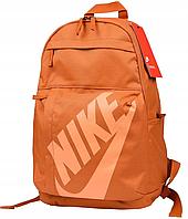 Рюкзак Nike Elemental BA5381 810 (оранжевый)