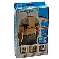 Spine - магнитный корректор осанки, фото 1