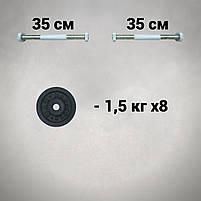Гантелі 8 кг х2 (25 мм), фото 3