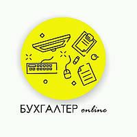 Бухгалтерское обслуживание для ООО - профессиональная работа