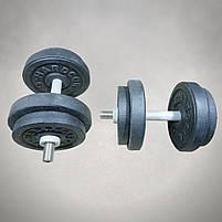 Гантелі 10 кг х2 (25 мм), фото 2