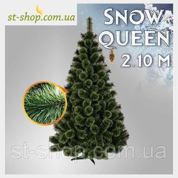 Сосна искусственная Снежная королева 2,1 метра