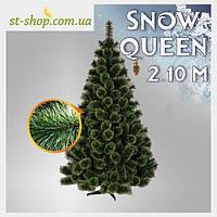 Сосна искусственная Снежная королева 2,1 метра, фото 1