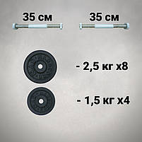 Гантелі 15 кг х2 (25 мм), фото 3