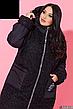 Куртка женская удлиненная размеры: 52-66, фото 2