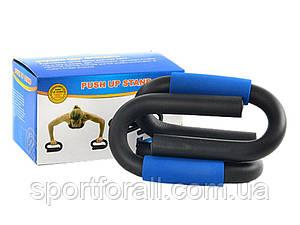 Упори для віджимань Push up Stand MS 0492