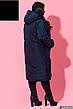 Куртка женская удлиненная размеры: 52-66, фото 6