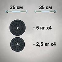 Гантелі 17 кг х2 (25 мм), фото 3