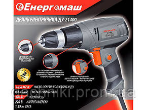 Шуруповерт сетевой Енергомаш ДУ-21400, фото 2