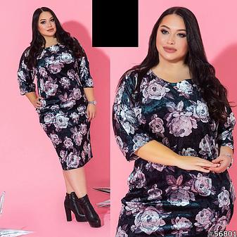 Платье женское велюровое большие размеры:50-60, фото 2