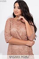 Короткое гипюровое платье Большие размеры