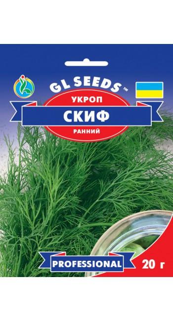 Семена Укроп Скиф (20г) ТМ GL SEEDS Professional