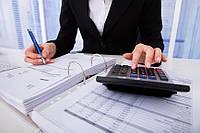 Бухгалтерский аутсорсинг для компаний - доверся профессионалам!